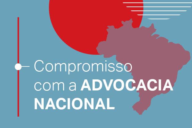 AASP: 78 anos de parceria com a advocacia